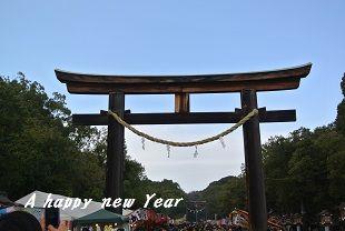 20140102kashiharajingu1.jpg
