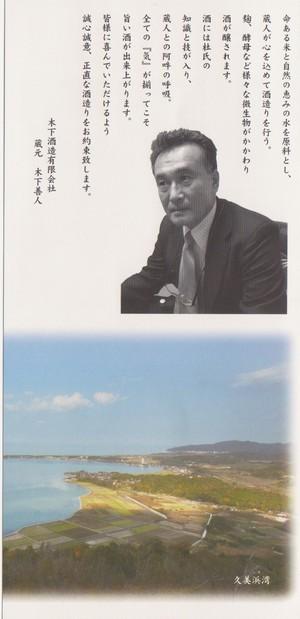 2011061903.jpg