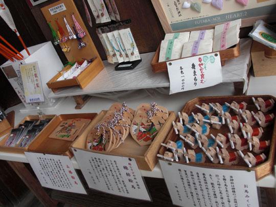 上賀茂-棚尾神社04