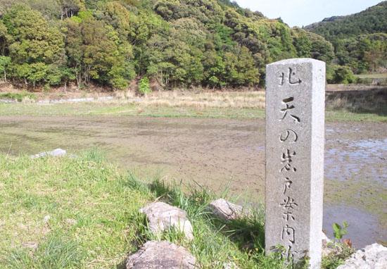 天岩戸25