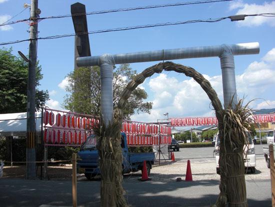 綱越神社18