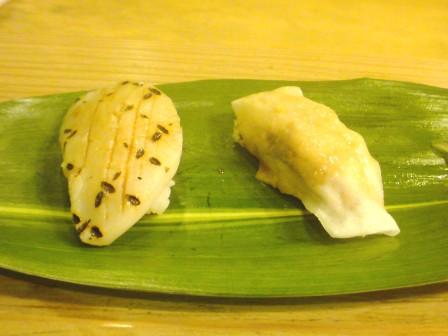 吉富寿司5
