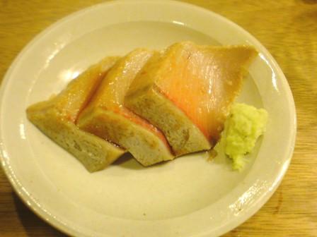 吉富寿司2