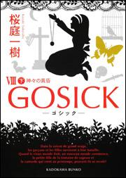 GOSICK Ⅷ(下)