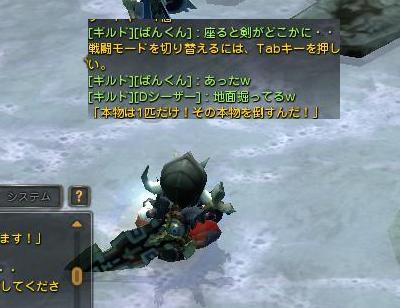 すこっぷ1