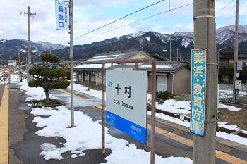 017tomura2.jpg