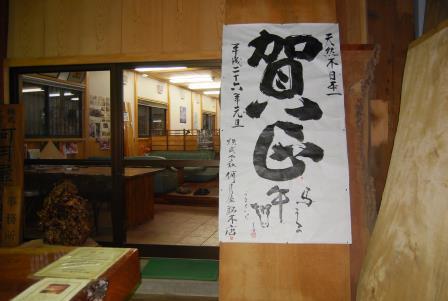 gasyo-1.jpg