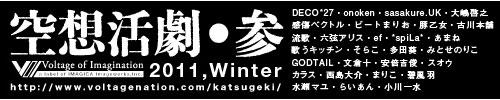 banner_l参
