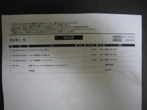 ODCS3.jpg
