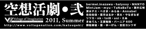 banner_la.jpg