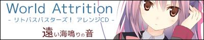 banner_lit.jpg