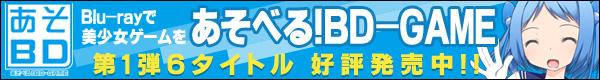 bn_asobd1216_60080.jpg