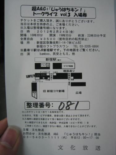 kaiIMG_4951.jpg