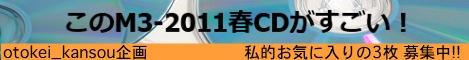 o_k_M311s_banner.jpg