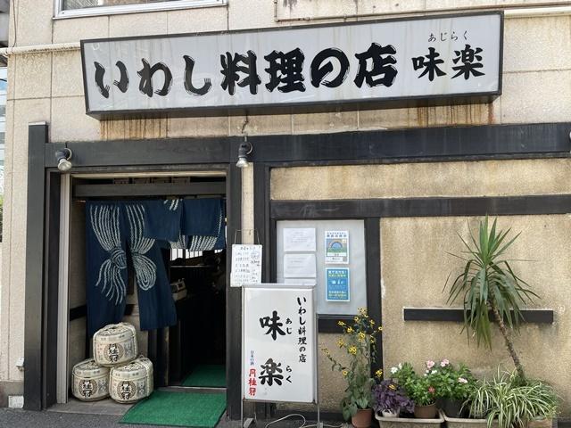 IMG_6920.jpg