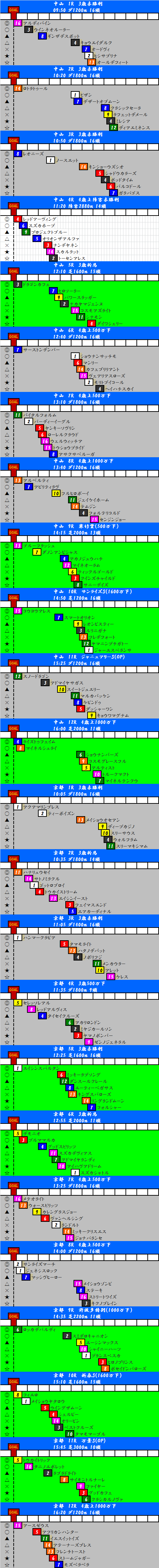 20140106.png