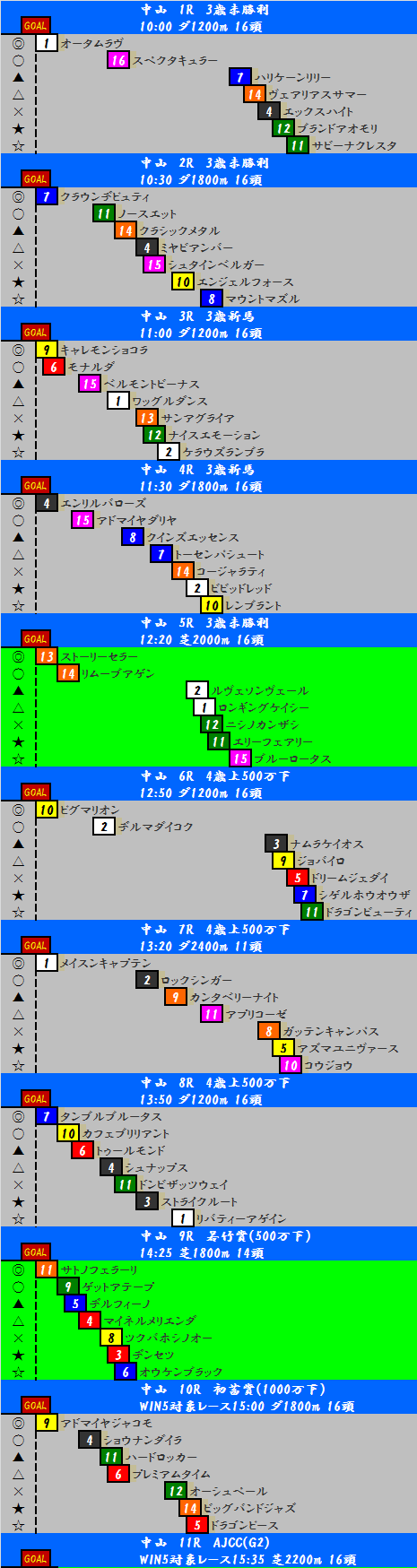201401261.png