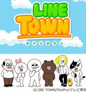 linetown.jpg