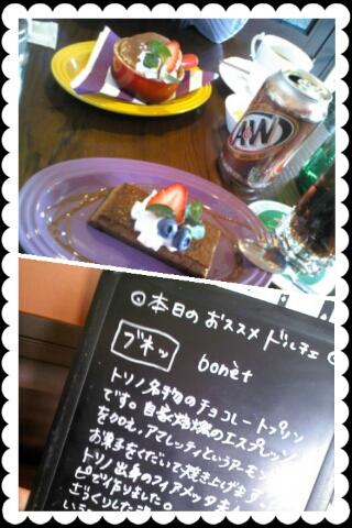 PE_20130222150714.jpg