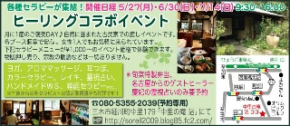 PE_20130517161200.jpg