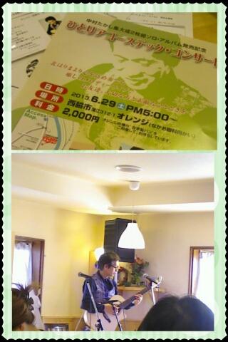 PE_20130629201102.jpg