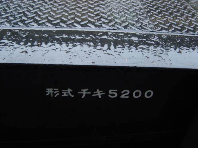 DSC06284.jpg