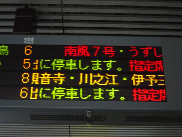 DSC06347.jpg