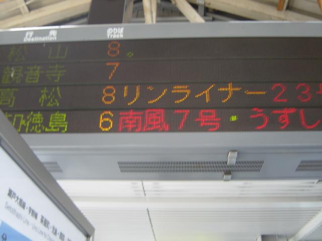 DSC06811.jpg