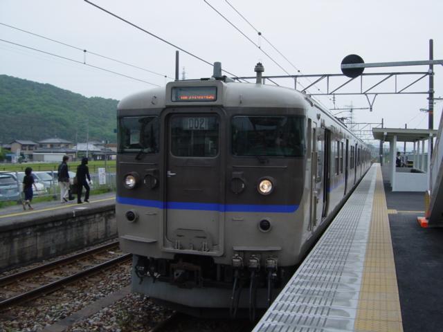 DSC06981.jpg