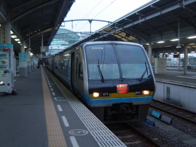 DSC07449.jpg