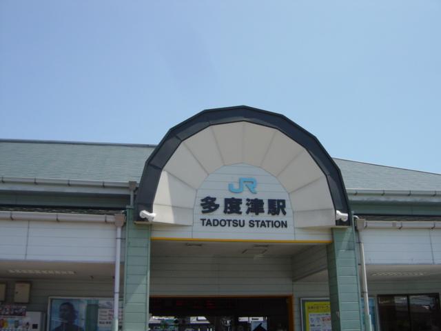 DSC07613.jpg