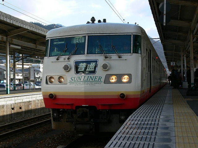 P1070089.jpg