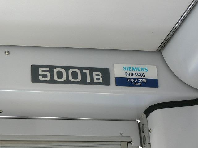 P1070135.jpg