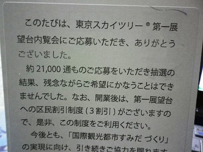 s-IMGP1546.jpg