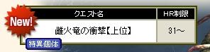 2012y04m12d_152233843.jpg