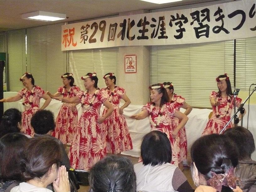 黒川フラダンス1