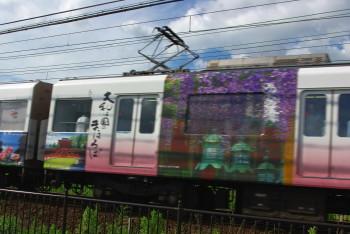 ラッピング電車3