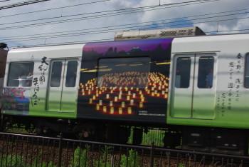ラッピング電車2
