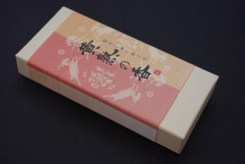 黄熟の香 箱