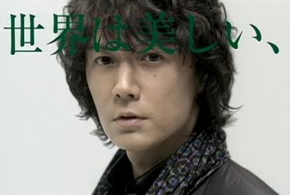 fukuyama050.jpg