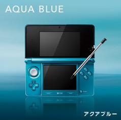 img_n3ds_blue.jpg