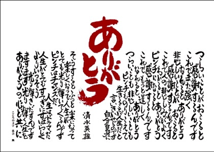 moblog_989128f0.jpg