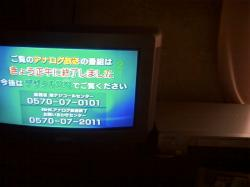 7-24テレビ