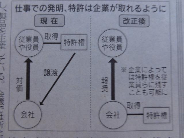 20141024新聞2