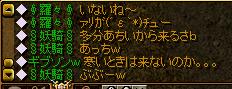3 10 Gvオマケ