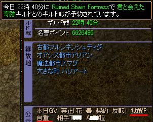 3 19 Gv1