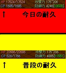 5 15 Gv4
