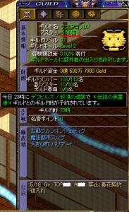 5 18 Gv1