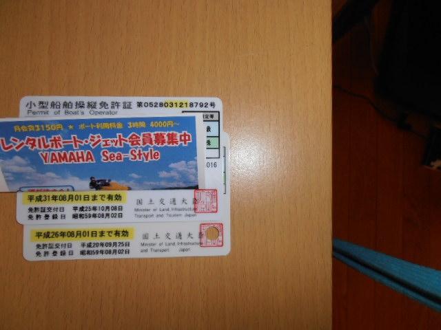 PC252594.jpg