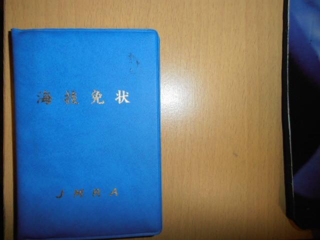 PC282641.jpg